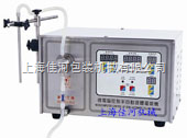 SF-2-1-定量液体自动灌装机