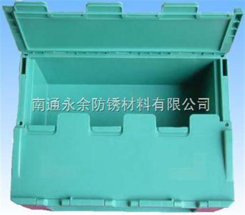 VCI气相防锈箱塑料周转容器