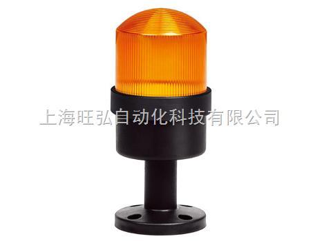 tl-50系列警示灯总代理