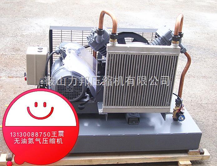 无油氮气压缩机