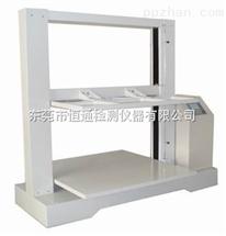HT-8003P微电脑纸箱压力实验机