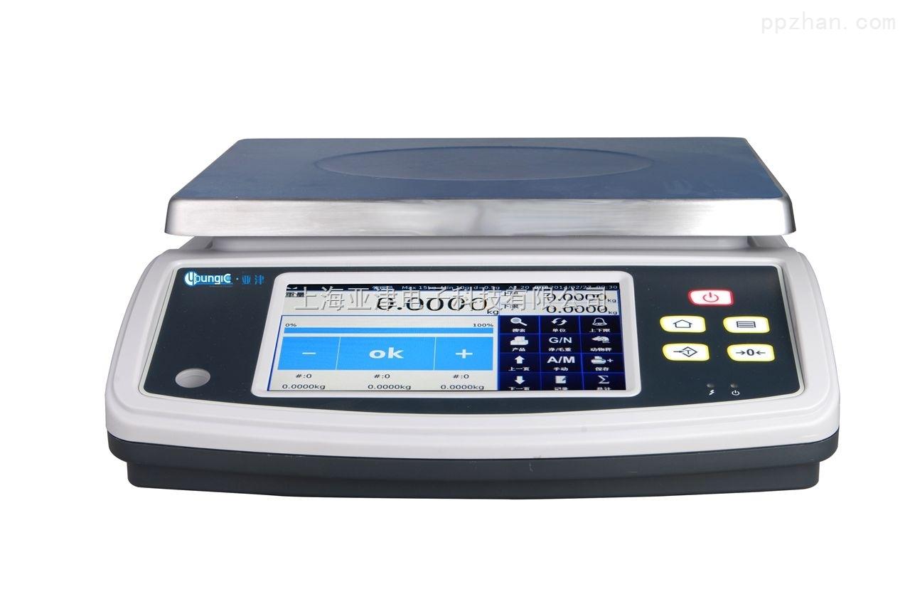 【促销】智能计数桌秤,带打印45KG电子秤
