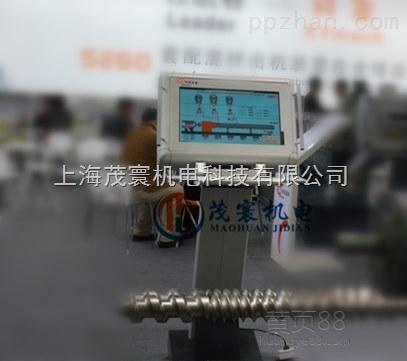 小型控制�C箱,配控制系�y面板和�I�P前框
