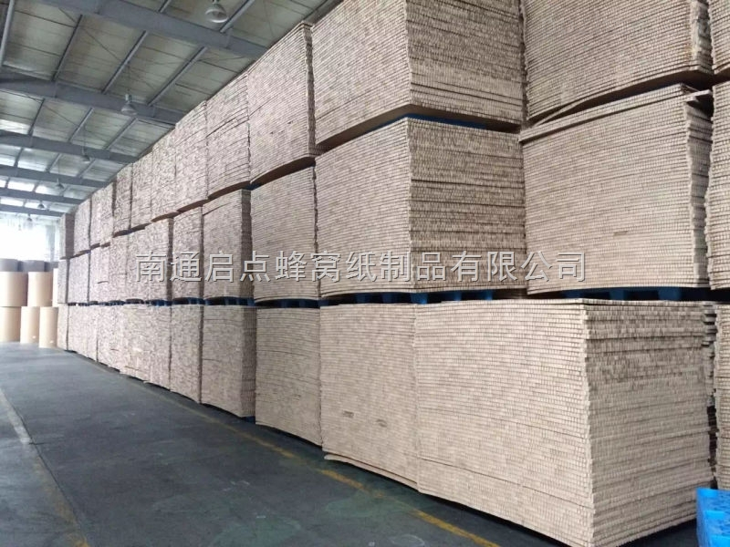 南通蜂窝纸板、上海蜂窝纸板