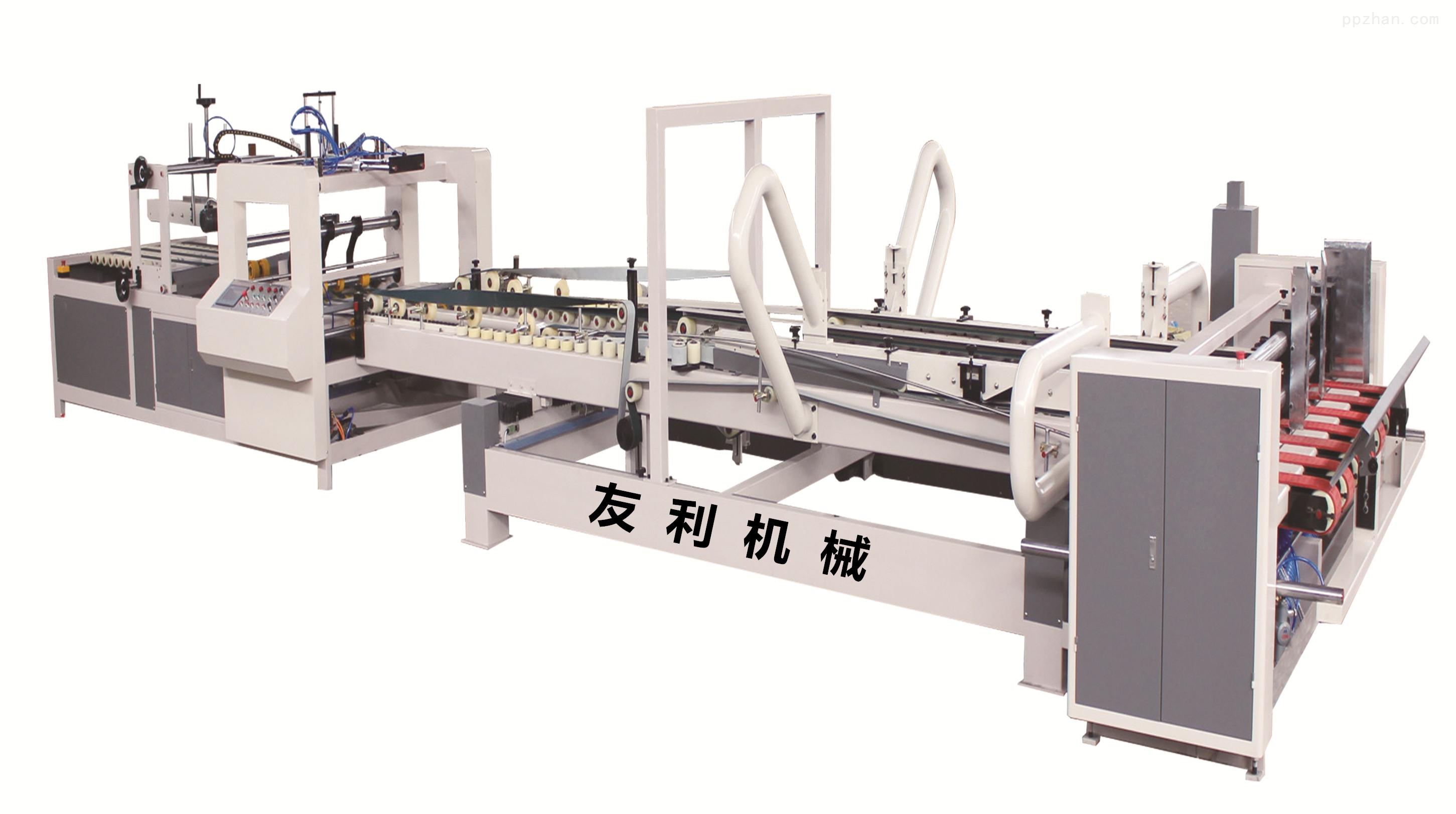 新型粘箱机/新型全自动粘箱机【友利粘箱机专业制造商】