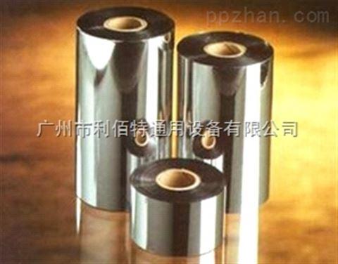 廣州打印碳帶色帶