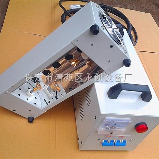 1KW手提UV机紫外线微小型uv机便携式uv光油固化机专用