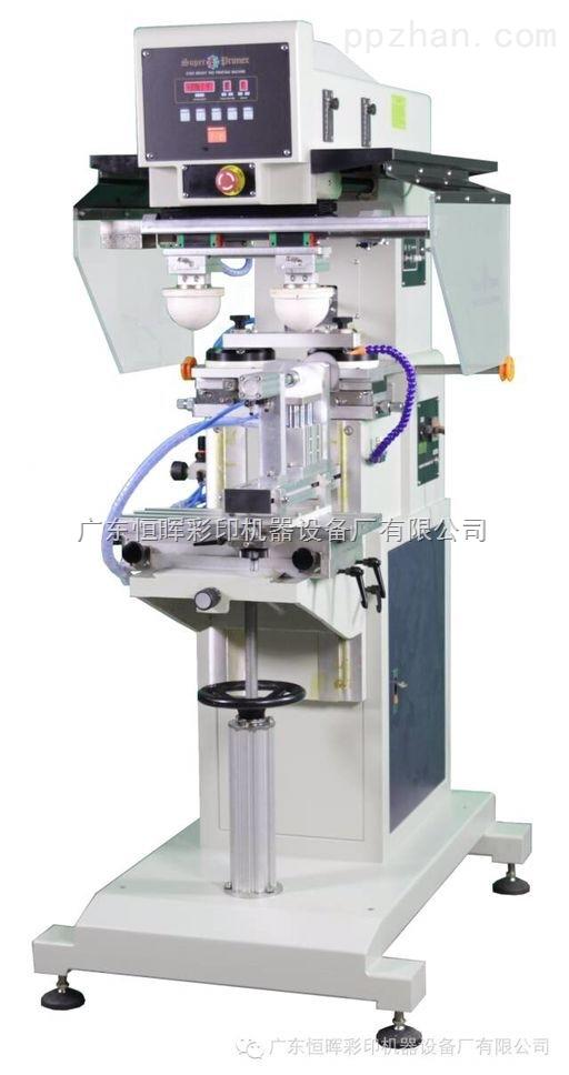SPC-828SDU-气动胶头穿梭式双色油盅移印机|旋转移印机|双面移印机|移印机价格
