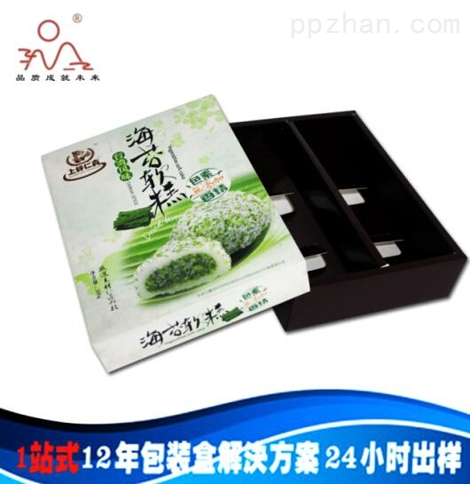 广州彩盒印刷由广州旭升印刷厂提供,广州彩盒印刷很好