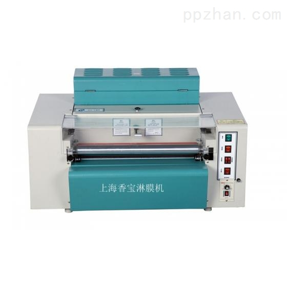 上海香宝新款精品XB-480台式淋膜机
