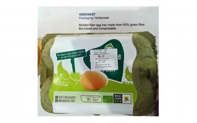 欧洲创新型功能食品包装