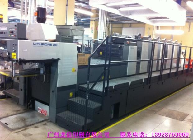 01年小森l628六色印刷机