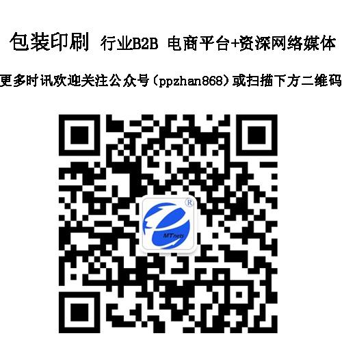 扩展衬垫业务 包装公司Tekni-Plex欲收购SLTI