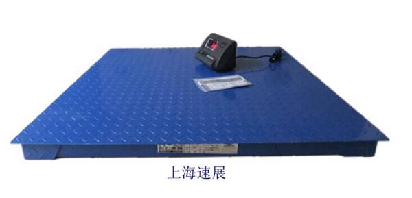 小地磅_1吨电子小地磅/1吨地磅秤价格-包装印刷产业网
