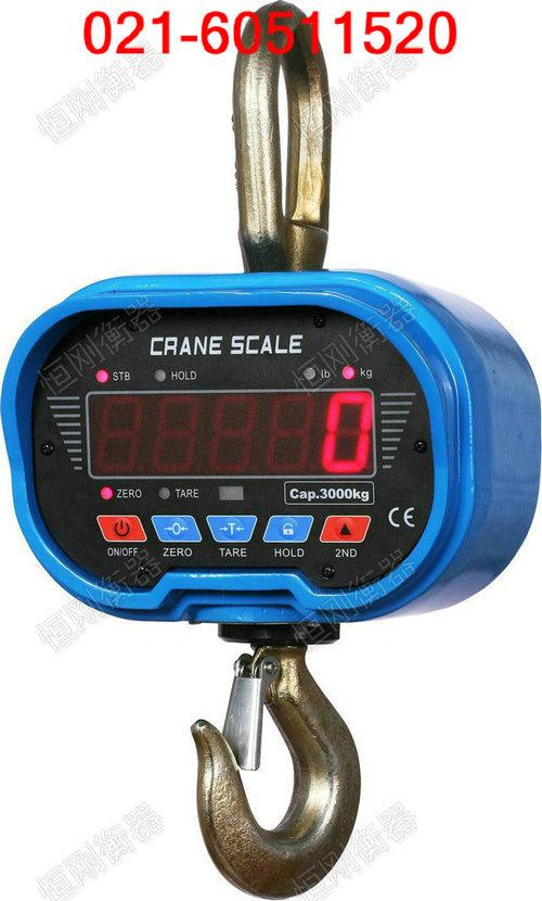 6,电子吊秤超低能耗设计,电路板耗电更小.