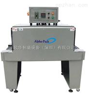 经济型热风循环收缩炉:APT-1810/2