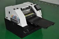 塑胶产品数码快印机彩绘设备