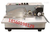 内蒙古MY-380F固体墨轮标示机包头赤峰合格证打码机