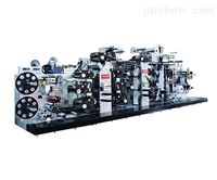 YTP-260R10C+1高速全轮转凸版印刷机
