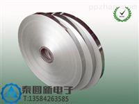 单面铝箔麦拉,电缆铝箔带,成都铝箔厂家热销
