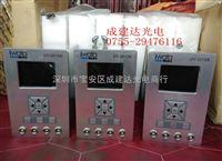 全新原装日本岩田UV-LED点光源机UV-201SA光固化机照射头