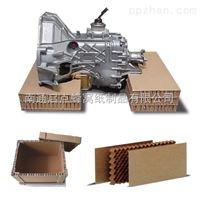 海安蜂窝纸板包装箱