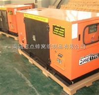 南通重型包装、上海重型包装