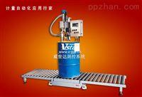 两头固化剂灌装机