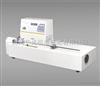 复合膜层间剥离强度试验机(labthink国际品牌)