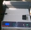 数控压痕机OP-E460