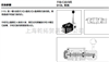 -美国PARKER先导式比例换向阀,E121K0302-483371C2
