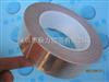 铜箔胶带 导电铜箔 铜箔 导电胶带 3.5CM*30M (规格任意)