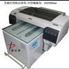 供应金属打印机不锈钢数码万能打印机|平板印花机|可印刷任何材质