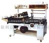 TW-420LTW-420L电子全自动薄膜封切机