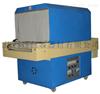 PE热收缩包装机TW-400